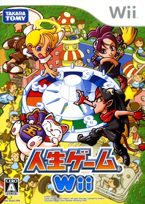3980円以上で送料無料 定番キャンバス 中古 日本未発売 人生ゲームWiiソフト:Wiiソフト ゲーム テーブル