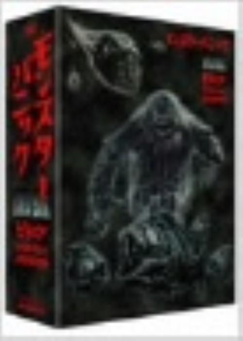 【中古】初限)モンスター・パニック BOX【DVD】