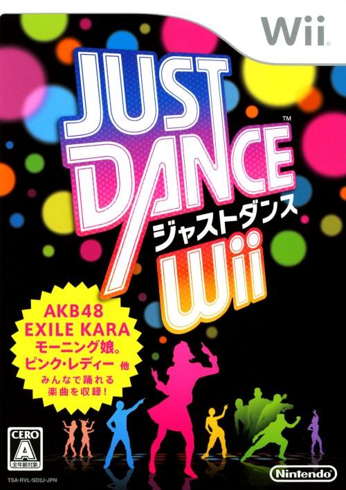 【4000円以上で送料無料】 【中古】JUST DANCE Wiiソフト:Wiiソフト/リズムアクション・ゲーム