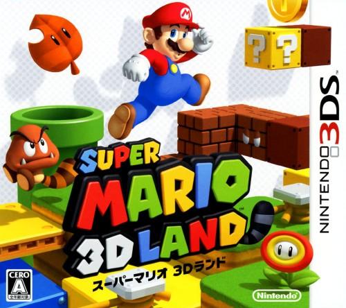 最安値 3980円以上で送料無料 商い 中古 スーパーマリオ3Dランドソフト:ニンテンドー3DSソフト 任天堂キャラクター ゲーム