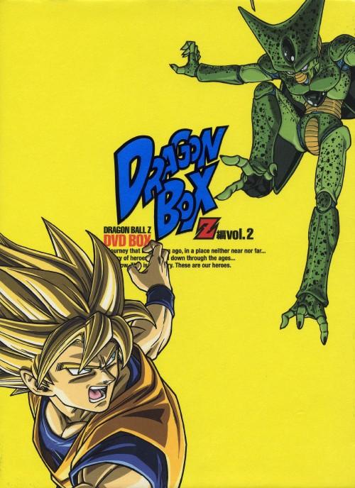 【中古】初限)2.ドラゴンボールZ BOX 【DVD】/野沢雅子DVD/コミック