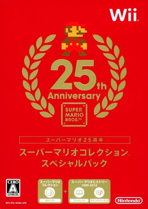 3980円以上で送料無料 全商品オープニング価格 『4年保証』 中古 スーパーマリオコレクション スペシャルパック ゲーム 限定版 任天堂キャラクター ソフト:Wiiソフト