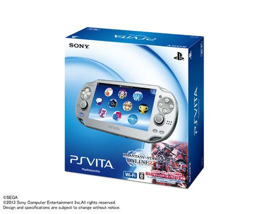 【中古】PlayStation Vita Wi-Fiモデル PCHJ-10007 アイス・シルバー (ソフトの付属は無し)