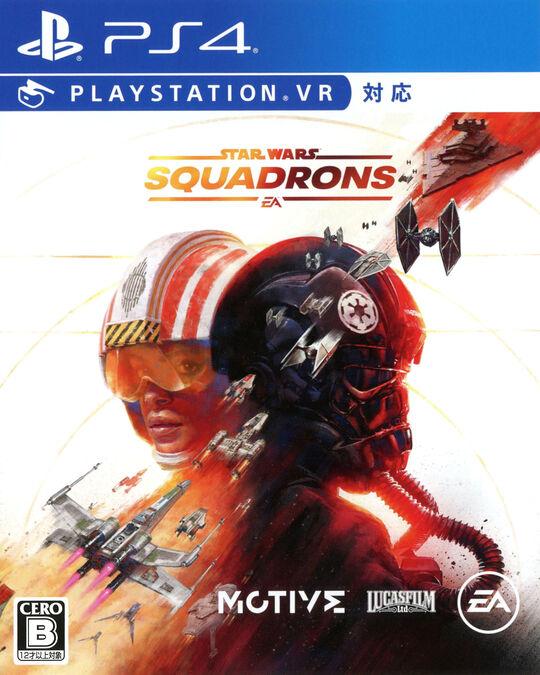3980円以上で送料無料 いつでも送料無料 お得 中古 Star Wars:スコードロンソフト:プレイステーション4ソフト TV 映画 ゲーム