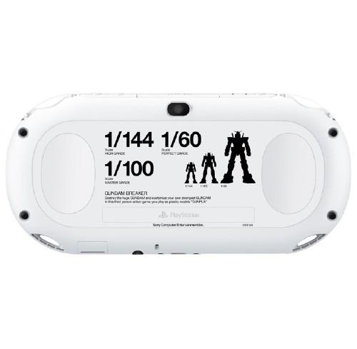 【中古・箱有・説明書無】PlayStation Vita ガンダムブレイカー スターターパック (同梱版)