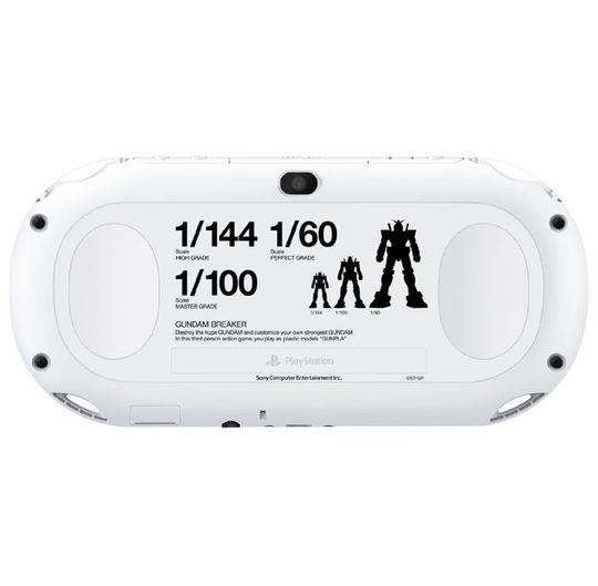 【中古・箱有・説明書無】PlayStation Vita ガンダムブレイカー スターターパック (ソフトの付属は無し)
