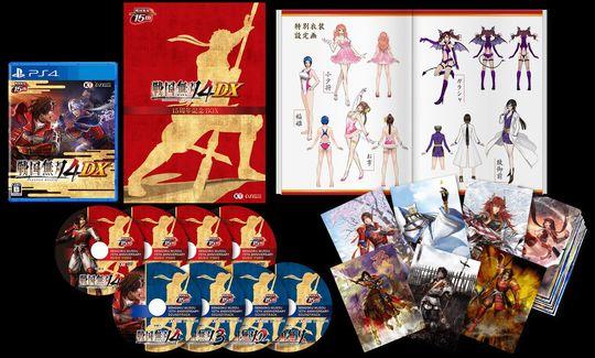 【中古】戦国無双4 DX 15周年記念 BOX (限定版)ソフト:プレイステーション4ソフト/アクション・ゲーム
