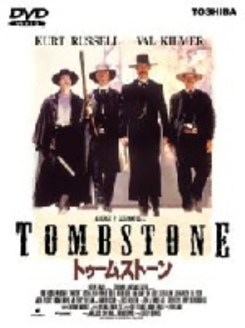 【中古】トゥームストーン WS版 【DVD】/カート・ラッセル
