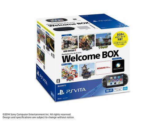 【箱説なし・付属品なし・傷なし】PlayStation Vita Wi-Fiモデル Welcome BOX (付属品の付属は無し)