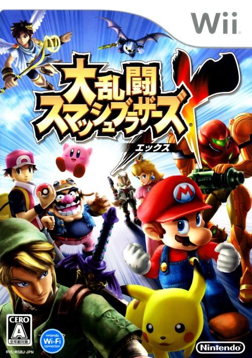 大注目 ディスカウント 3980円以上で送料無料 中古 大乱闘スマッシュブラザーズXソフト:Wiiソフト ゲーム 任天堂キャラクター