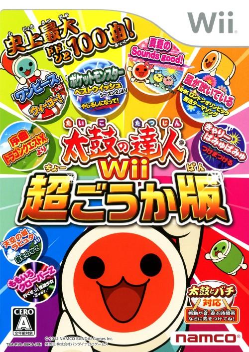 【4000円以上で送料無料】 【中古】太鼓の達人Wii 超ごうか版 ソフト単品版ソフト:Wiiソフト/リズムアクション・ゲーム