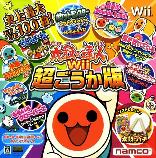 お金を節約 3980円以上で送料無料 中古 太鼓の達人Wii 超ごうか版 コントローラー ソフト:Wiiソフト ランキングTOP10 同梱版 太鼓とバチ ゲーム リズムアクション