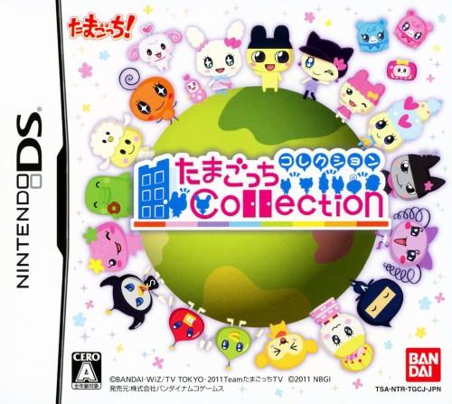 3980円以上で送料無料 中古 たまごっちコレクションソフト:ニンテンドーDSソフト 新商品!新型 ゲーム ランキングTOP5 マンガアニメ