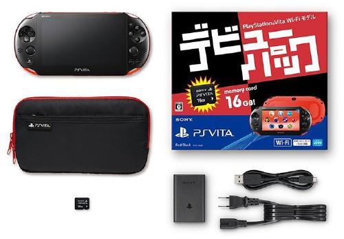 【中古・箱無・説明書有】PlayStation Vita デビューパック Wi-Fiモデル レッド/ブラック (限定版)