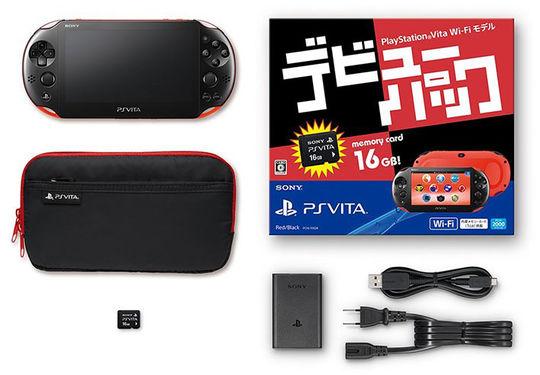 【中古】PlayStation Vita デビューパック Wi-Fiモデル レッド/ブラック (付属品の付属は無し)