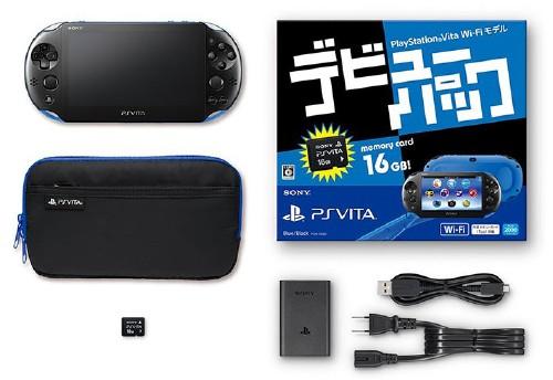 【中古】PlayStation Vita デビューパック Wi-Fiモデル ブルー/ブラック (限定版)
