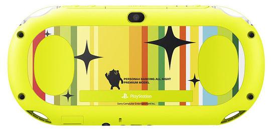 【中古】PlayStation Vita ペルソナ4 ダンシング・オールナイト プレミアム・クレイジーボックス (ソフトの付属は無し)
