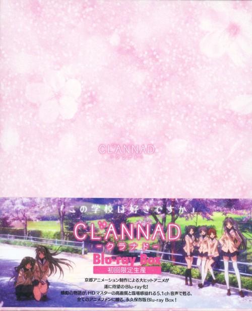 【中古】初限)CLANNAD BOX 【ブルーレイ】/中村悠一