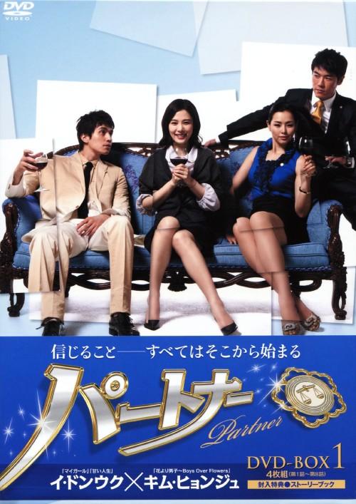 【中古】1.パートナー BOX 【DVD】/キム・ヒョンジュDVD/韓流・華流