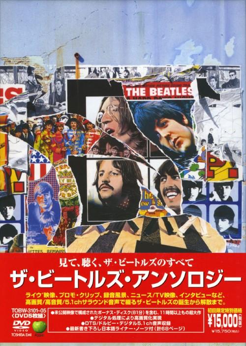 【中古】初限)ザ・ビートルズ・アンソロジー BOX 【DVD】/ザ・ビートルズ