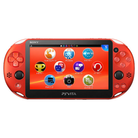 【箱説なし・付属品なし・傷なし】PlayStation Vita Wi-Fiモデル PCH-2000ZA26 メタリック・レッド
