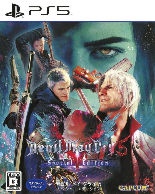 【3980円以上で送料無料】 【中古】Devil May Cry 5 Special Editionソフト:プレイステーション5ソフト/アクション・ゲーム
