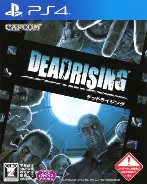 3980円以上で送料無料 中古 18歳以上対象 DEAD ゲーム 激安挑戦中 今ダケ送料無料 アクション RISINGソフト:プレイステーション4ソフト