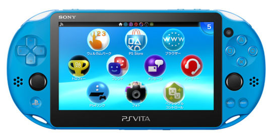 【新品】PlayStation Vita 16GB バリューパック PCHJ-10033 アクア・ブルー (限定版)