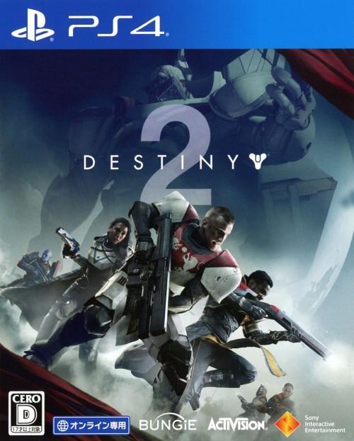 3980円以上で送料無料 40%OFFの激安セール 中古 Destiny 2ソフト:プレイステーション4ソフト ゲーム アクション 希望者のみラッピング無料