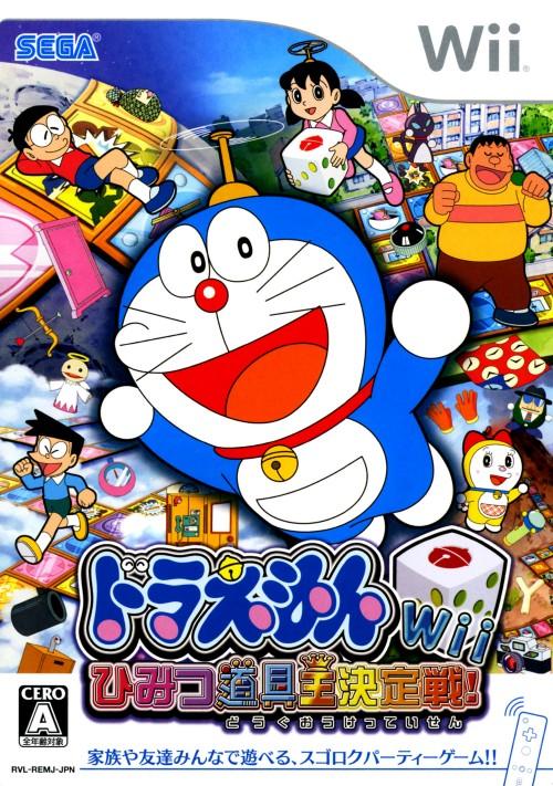 3980円以上で送料無料 中古 ドラえもんWii ひみつ道具王決定戦 ゲーム マンガアニメ 在庫処分 贈与 ソフト:Wiiソフト