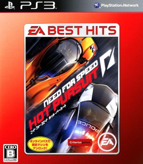 3980円以上で送料無料 中古 ニード フォー スピード ホット BEST EA 本日の目玉 ゲーム スポーツ 返品送料無料 パースート HITSソフト:プレイステーション3ソフト