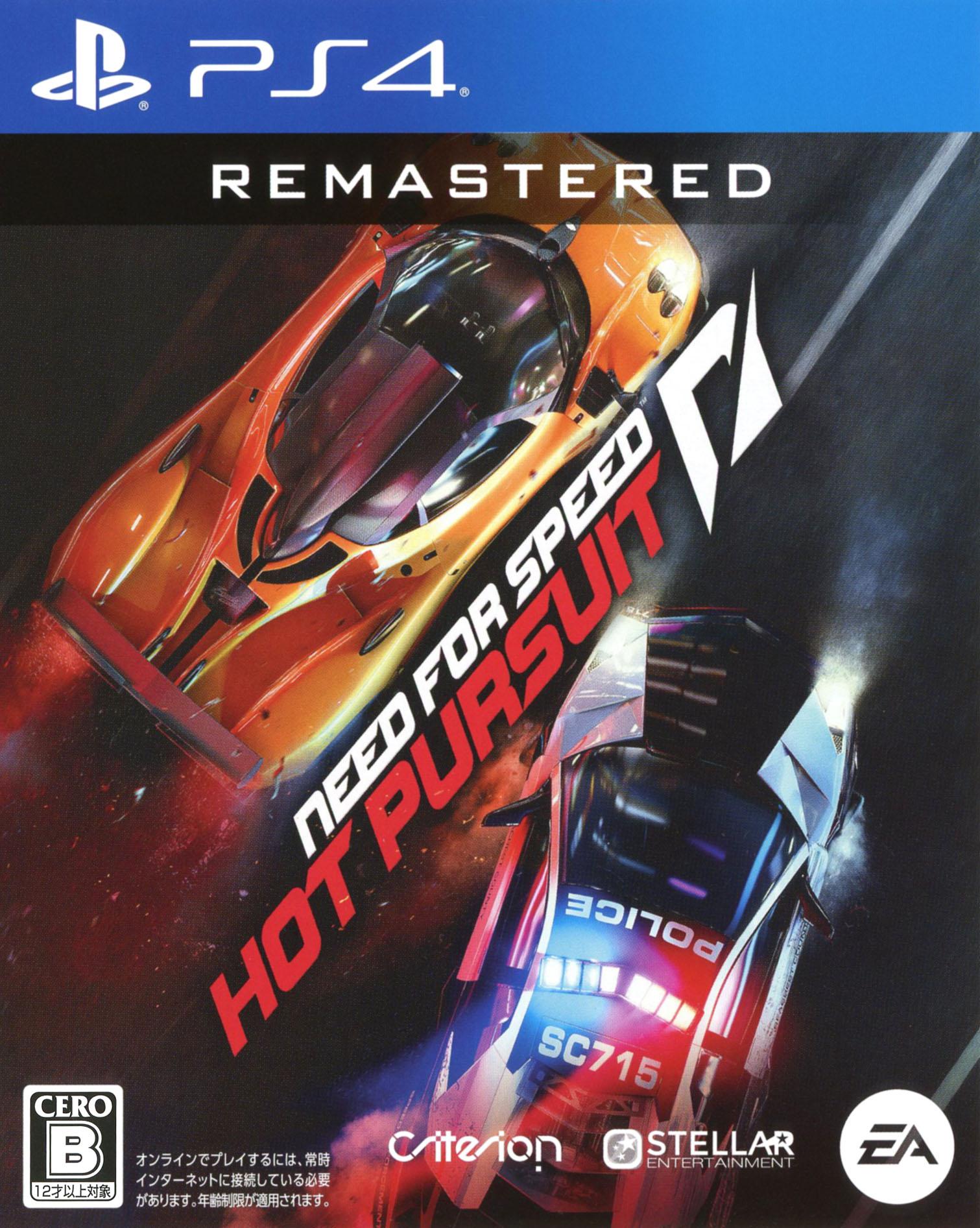 3980円以上で送料無料 中古 蔵 Need for Speed:Hot ゲーム Pursuit Remasteredソフト:プレイステーション4ソフト 高級 スポーツ