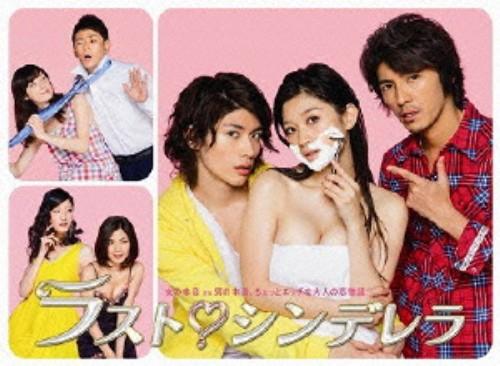 【中古】ラスト・シンデレラ BOX 【DVD】/篠原涼子