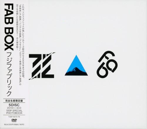 【中古】初限)フジファブリック/FAB BOX 2004-2009 【DVD】/フジファブリック