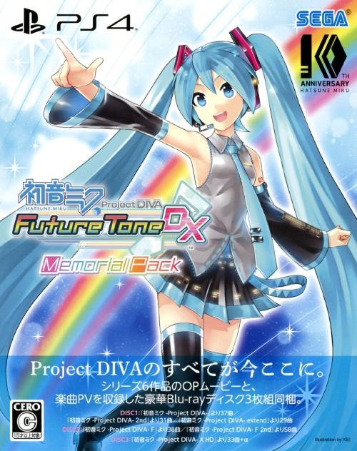 【SYO受賞】【中古】初音ミク Project DIVA Future Tone DX メモリアルパック (限定版)ソフト:プレイステーション4ソフト/リズムアクション・ゲーム