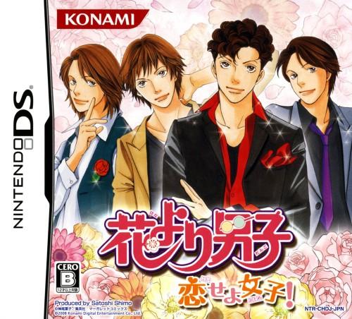 【中古】花より男子 −恋せよ女子!−ソフト:ニンテンドーDSソフト/マンガアニメ・ゲーム