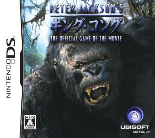 【中古】PETER JACKSON'S キング・コング オフィシャル ゲーム オブ ザ ムービー