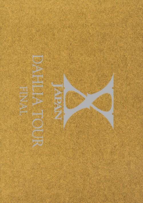 【中古】初限)X JAPAN DAHLIA TOUR F…完全版…BOX 【DVD】/X JAPANDVD/映像その他音楽
