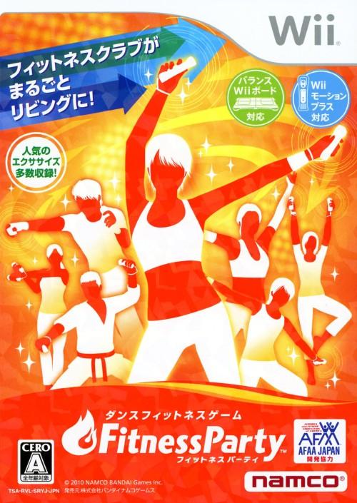 爆買いセール 3980円以上で送料無料 中古 定番キャンバス Fitness Partyソフト:Wiiソフト ゲーム スポーツ