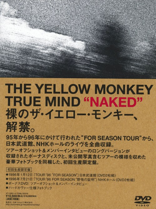 【中古】初限)THE YELLOW MONKEY/TRUE MIND NAKED 【DVD】/THE YELLOW MONK