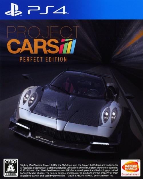 3980円以上で送料無料 卓抜 買い物 中古 PROJECT CARS スポーツ PERFECT ゲーム EDITIONソフト:プレイステーション4ソフト