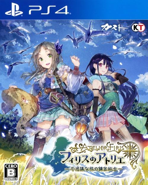 【中古】フィリスのアトリエ ~不思議な旅の錬金術士~ソフト:プレイステーション4ソフト/ロールプレイング・ゲーム