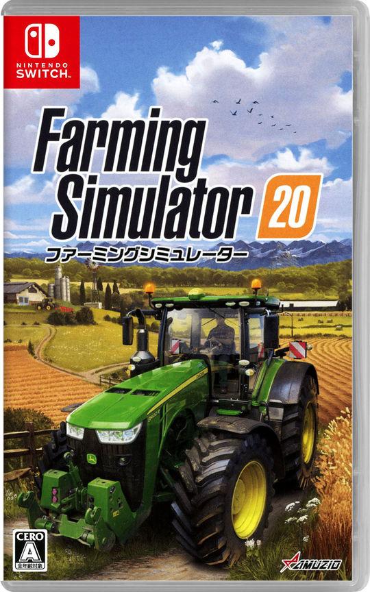3980円以上で送料無料 中古 ファーミングシミュレーター20ソフト:ニンテンドーSwitchソフト シミュレーション ゲーム 即出荷 ご注文で当日配送