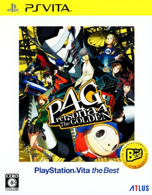 Persona 4 the Golden PlayStation Vita the Best software: PSVita software /  role playing game