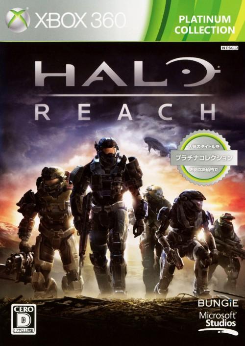 3980円以上で送料無料 大人気 中古 直営店 Halo:Reach Xbox360 ゲーム プラチナコレクションソフト:Xbox360ソフト シューティング
