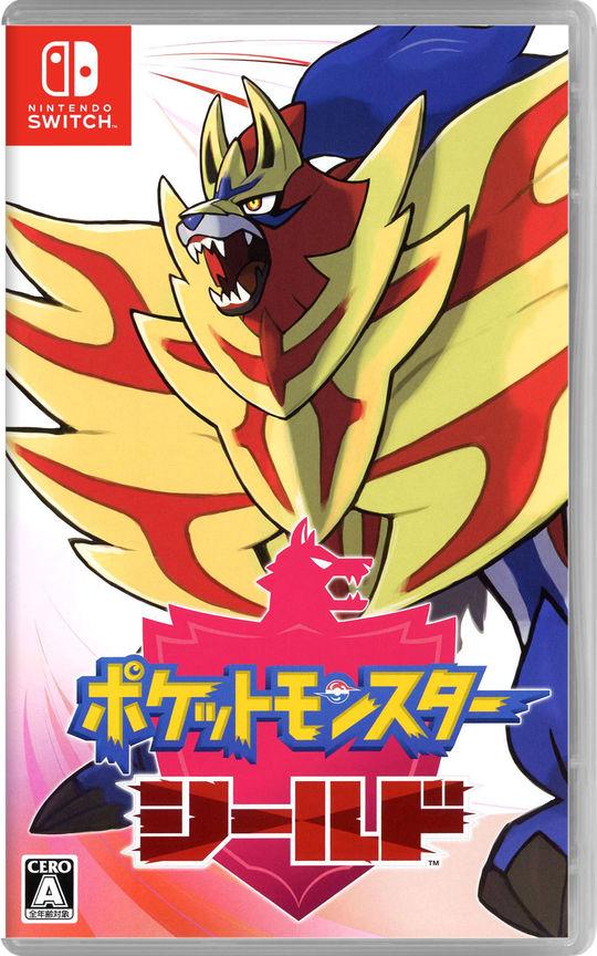 3980円以上で送料無料 中古 ポケットモンスター 任天堂キャラクター ゲーム シールドソフト:ニンテンドーSwitchソフト 激安 即納