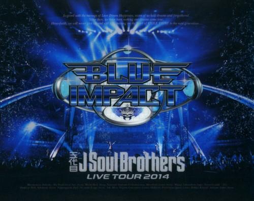 【3980円以上で送料無料】 【中古】三代目 J Soul B…/LIVE TOUR 2014 BLUE… 【ブルーレイ】/三代目 J Soul Brothersブルーレイ/映像その他音楽