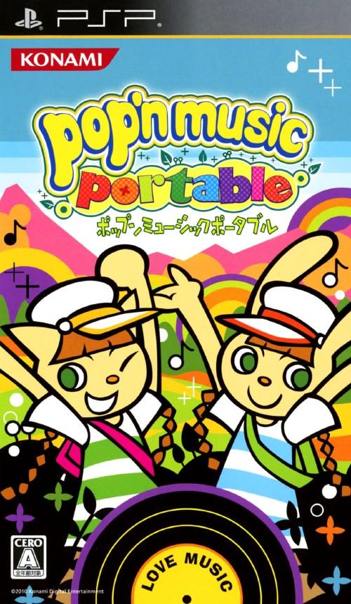 ランキングTOP10 3980円以上で送料無料 中古 贈答 ポップンミュージック リズムアクション ポータブルソフト:PSPソフト ゲーム
