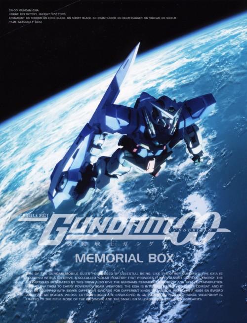 【中古】初限)機動戦士ガンダムOO MEMORIAL BOX 【DVD】/宮野真守