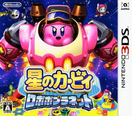 【中古】星のカービィ ロボボプラネットソフト:ニンテンドー3DSソフト/任天堂キャラクター・ゲーム